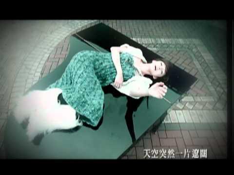 張韶涵 Angela Zhang - 真的 (官方版MV)