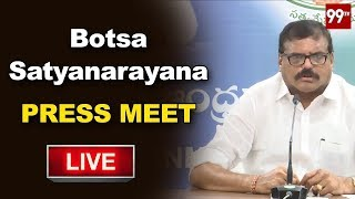 Minister Botsa Press Meet- Visakhapatnam..