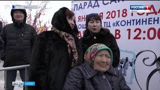 Представители тюркских национальностей сегодня отмечают Навруз Байрам