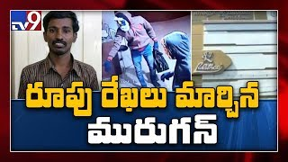 Lalitha Jewellery robbery case took a new twist..