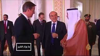 شاهد كيف تمول الإمارات حملات تشويه قطر والربيع العربي      -