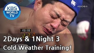 1 Night 2 Days S3 Ep.2