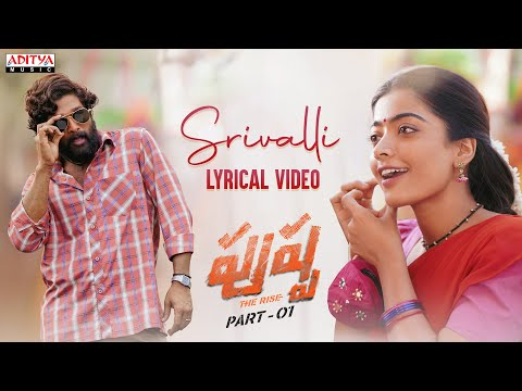 Telugu lyrical song 'Srivalli' from Pushpa – The Rise starring Allu Arjun, Rashmika