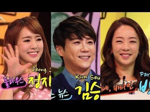 Hello Counselor - Park Eunyeong, Jeong Jiwon, Kim Seunghwi & more! (2014.01.20)