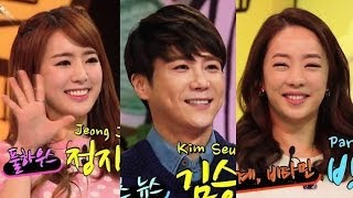Hello Counselor Ep.155