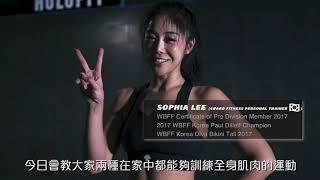 WBFF KOREA CHAMPIONSHIP 2017_ DIVA BIKINI 2부 Videos - mp3toke