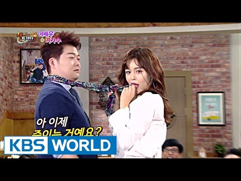 Heart attack! Sexy dance Kyungri vs Monica [Happy Together / 2016.11.17]