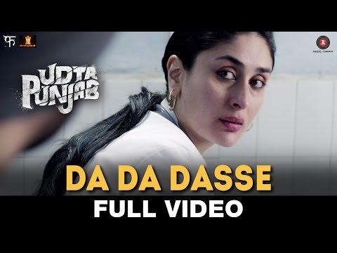 Da Da Dasse Lyrics - Udta Punjab | Kanika Kapoor | Babu Haabi