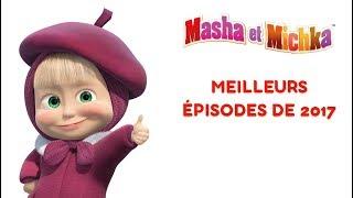 Masha et Mishka - Meilleurs épisodes de 2017 🎬