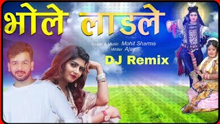 bhole ladle mohit sharma Videos - Playxem com