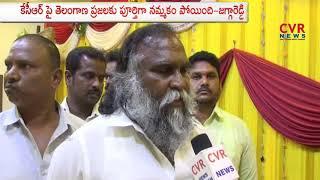 Jagga Reddy Face to Face over TRS Pragathi Nivedana Sabha..