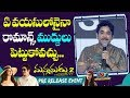 Nagarjuna speech at Manmadhudu 2 pre-release event