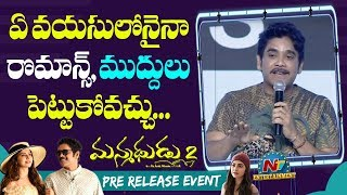 Nagarjuna speech at Manmadhudu 2 pre-release event..