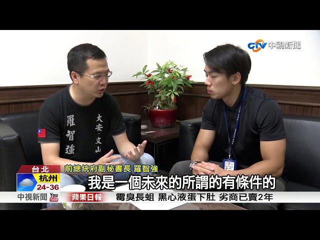 """無色覺醒10大主張 """"藍綠紅""""比賽愛台灣"""