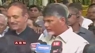 CM Nara Chandrababu Naidu live from New Delhi