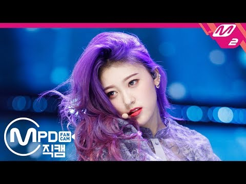 [MPD직캠] 이달의 소녀 최리 직캠 'Butterfly' (LOONA Choerry FanCam) | @MCOUNTDOWN_2019.2.28