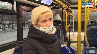 «Вести Омск», утренний эфир от 30 декабря 2020 года на телеканале «Россия-24»