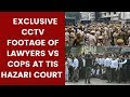 Tis Hazari Incident Exclusive Details of SIT Probe | NewsX