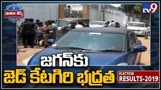 Government allot new Convoys to AP Next CM YS Jagan..