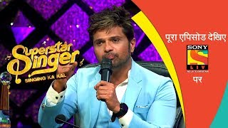 Superstar Singer | Ep 1 | And The Hunt Begins | 29th June, 2019