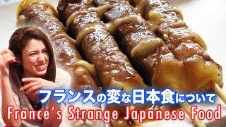 Strange Japanese Food in France