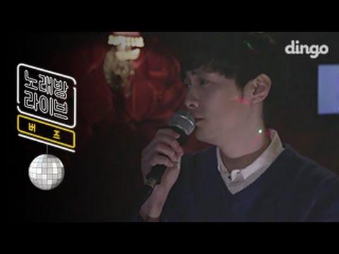 [Karaoke Live] Buzz Min Kyung Hoon - Thorn