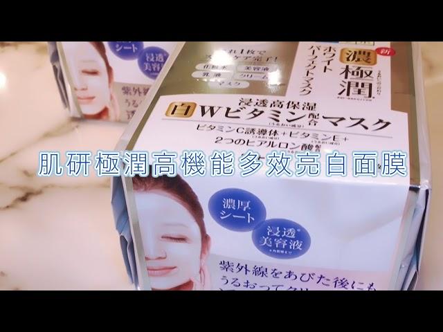 【有片】K-beauty「無雲肌」養成計劃第三堂課:面膜讓你離「無瑕」更近些!