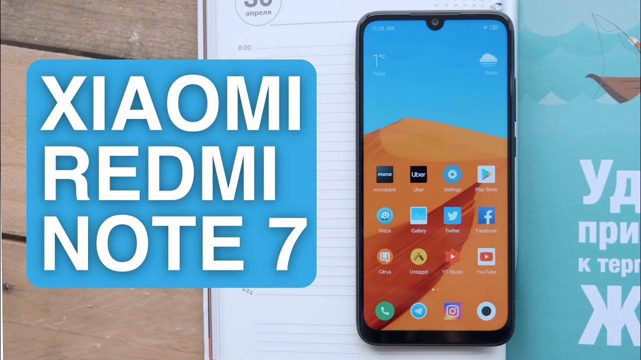 Xiaomi Redmi Note 7 4/64Gb (Space Black)  Купить Xiaomi