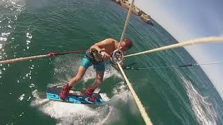 Kitesurfing in Barcelona: Urban Session Switch Kiteboarding