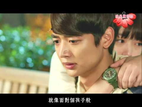 [原創][致美麗的你][20120930]To the beautiful youEP1-EP14 2KISS HD MV
