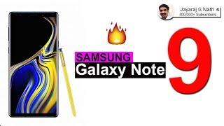 Samsung Galaxy Note 9 Impression !