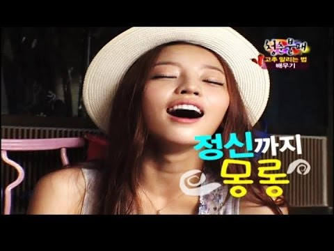 Invincible Youth | 청춘불패 - Ep.44: Harvest & Dry Red Peppers