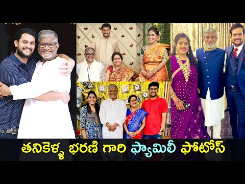 Tollywood actor Tanikella Bharani family unseen moments
