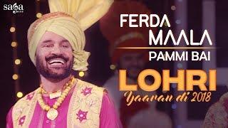 Ferda Maala – Pammi Bai – Lohri Yaaran Di 2018