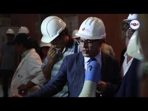 مجموعة SUPER CERAME تفتتح مصنعها الجديد ببرشيد