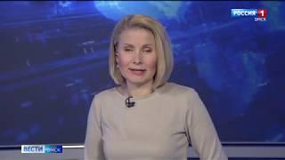 «Вести Омск», итоги дня от 23 июня 2020 года