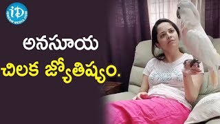 Anasuya playing with parrot is so cute..