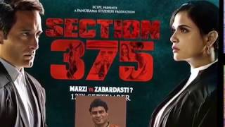 Section 375 | Movie Review In Hindi | Akshaye Khanna | Richa Chadda | iQlikmovies
