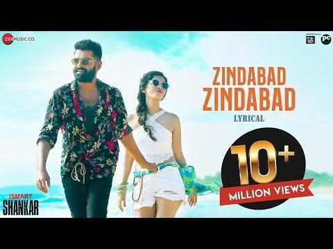 Zindabad Zindabad - Lyrical | Ismart Shankar