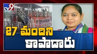 AP Home Minister Sucharitha reacts on Boat Mishap..