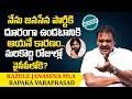Pawan Kalyan told me Jana Sena is in alliance with BJP: MLA Rapaka