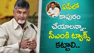 Chandrababu slams CM Jagan, questions on ' J' tax targetin..