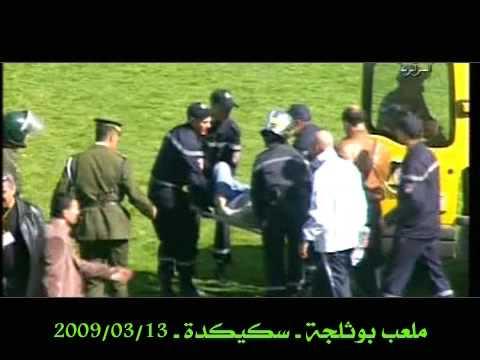 Hommage à Farouk Soualima