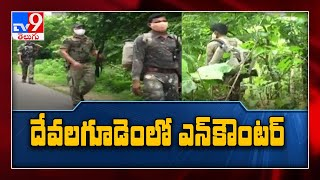 Maoist killed in police encounter at Bhadradri Kothagudem..