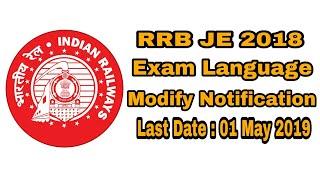RRB JE 2018 Language Change Notification || Hope For Divyangjan