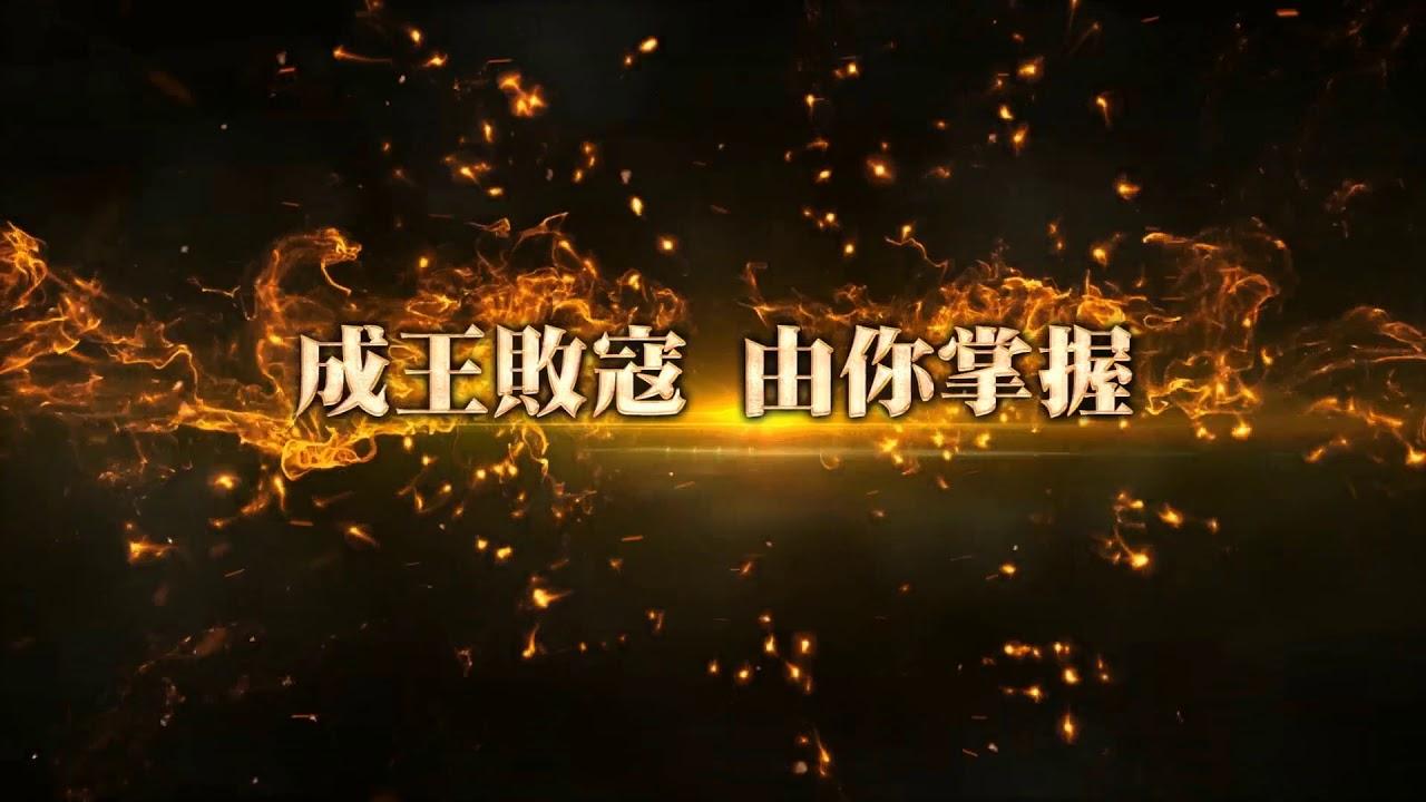 暢玩 三國BLADE PC版 2