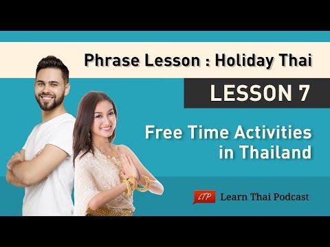 Thai Language Lesson : Freetime Activities