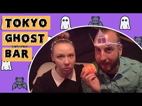 Tokyo Ghost Bar