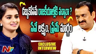 Congress Leader Bandla Ganesh Most Candid Interview..