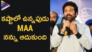 Big Boss title winner Shiva Balaji Emotional Speech at MAA..